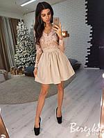 Бежевое платье с пышной юбкой и кружевным верхом, фото 1