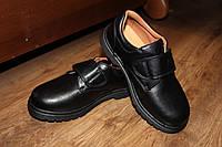 Туфли школьные черные Apawwa 33 р