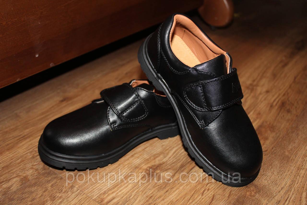 Туфли школьные черные Apawwa 34 р