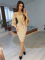 Золотистое кружевное платье с расклешенными рукавами, фото 1