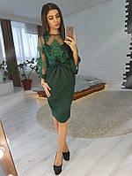 Зеленое кружевное платье с расклешенными рукавами, фото 1