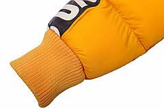 Куртка для мальчика  BMA-8463 жолтая, фото 2