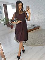 Бордовое платье миди с юбкой из сетки -добби, фото 1