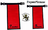 """Чехол """"LionFish.sub"""" для Телефонов и Планшетов 5 и 7 дюймов, ПВХ, фото 8"""