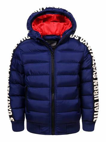 Куртка для мальчика  BMA-8463 синяя, фото 2