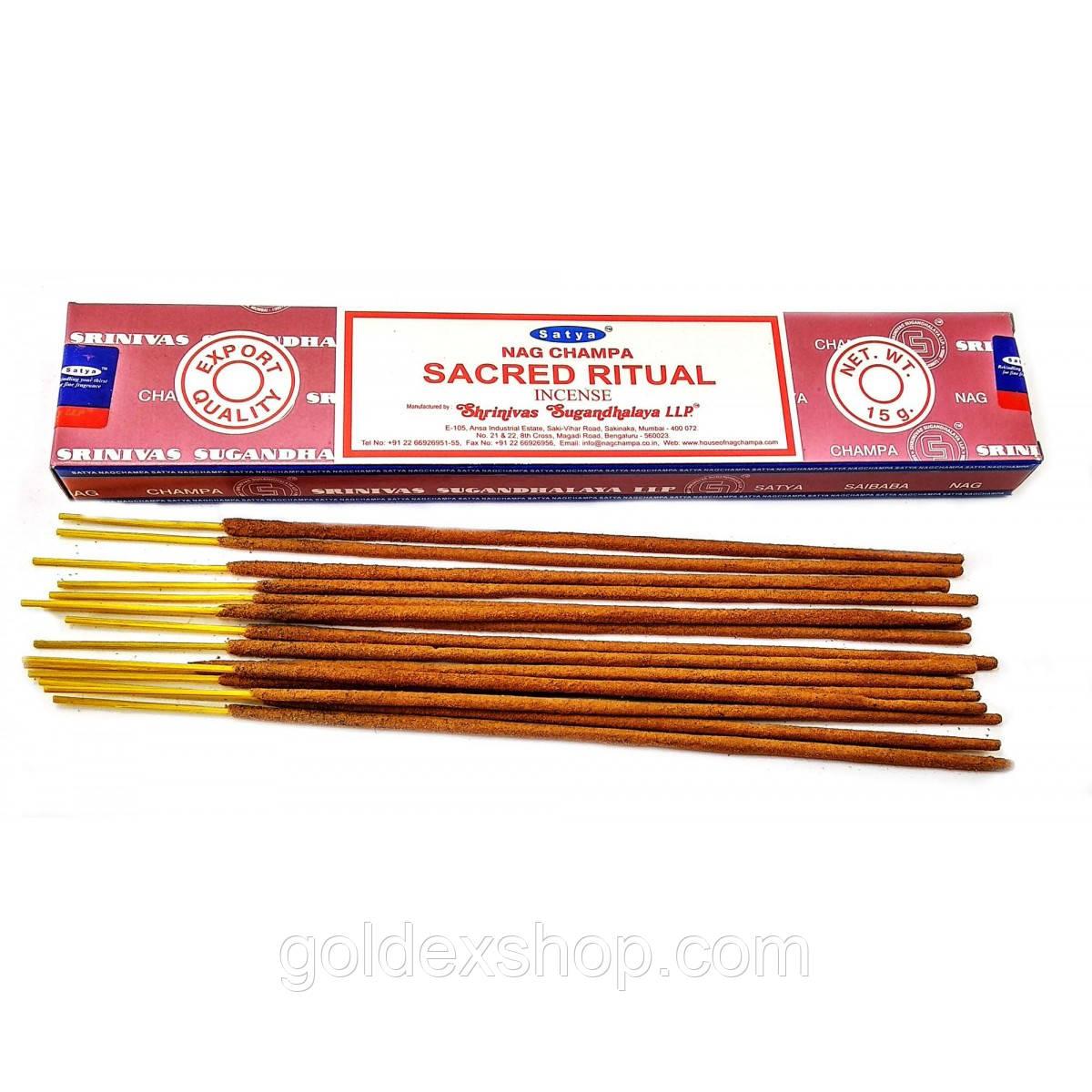 Аромапалочки Sacred Ritual (Священный Ритуал)(15 грамм) (Satya) Масала благовоние