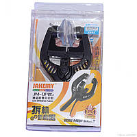Зажим с присосками для ремонта телефонов Jakemy OP05, блистер (Клещи для снятия дисплея)