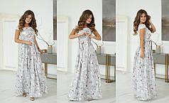 Платье  в пол полоска в расцветках 55160А