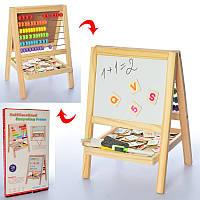 Деревянная доска знаний для рисования (магнитная, счёты / абакус) / Мольберт, дошка для малювання MD 2117
