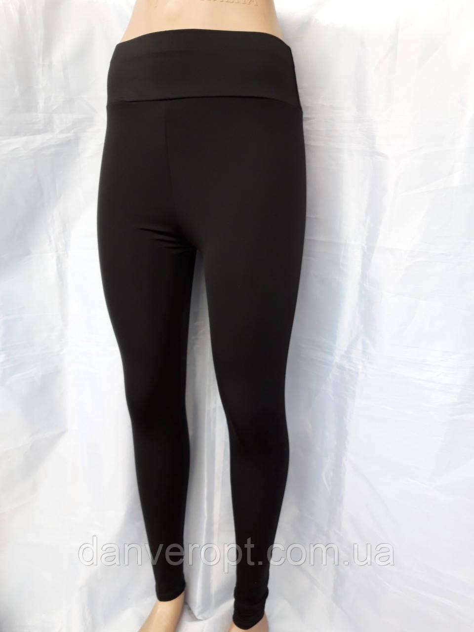 Лосины женские модные стильные размер 44-50 купить оптом со склада 7км Одесса