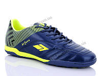 Футбольная обувь мужская KMB Bry ant A1605-6 (41-46) - купить оптом на 7км в одессе
