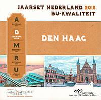 Нидерланды 2018. Официальный годовой набор монет