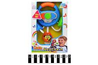 Музыкальная развивающая игрушка с ключами в кор. 19*13*4,5см. /144-2/ (65115)