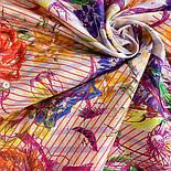 10851-3, павлопосадский платок на голову хлопковый (саржа) с подрубкой, фото 7