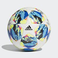 Футбольный мяч Adidas Performance Finale DY2551