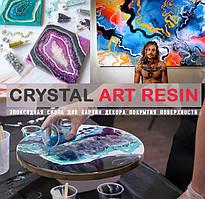 Смола эпоксидная Crystal Art Resin для  картин и покрытия, быстросохнущая в тонком слое, уп. 1,5 кг Кристал