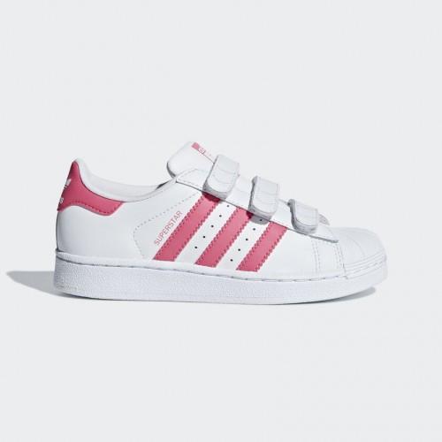 Детские кроссовки Adidas Originals Superstar CG6638