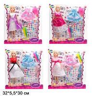 Кукла KAIBIBI 29см BLD170/BLD170-1 платье-раскраска,наклейки,маркеры.2в.2цв.кор.32*5,5*30 /48/ (BLD170/BLD170-1)