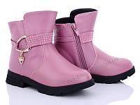 Ботинки детские Lilin B223-5B (32-37) - купить оптом на 7км в одессе