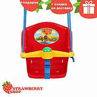 Детская качеля с пищалкой Технок 1790 Солнышко Красная | качелька для ребенка | пластиковая подвесная качеля