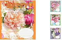 Зошит учнів.А5/12 кл. 1В HAPPY FLOWERS , 25шт.в уп. (763352)