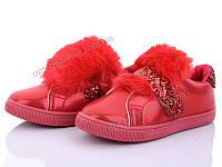 Кроссовки детские Clibee-Caleton CC99C-4 red (30-35) - купить оптом на 7км в одессе