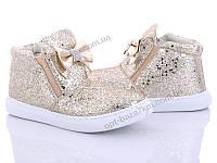 Ботинки детские Clibee-Caleton CCTL25C-3 gold (30-35) - купить оптом на 7км в одессе
