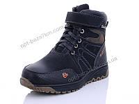 Ботинки детские GFB-Канарейка D705-1 (32-37) - купить оптом на 7км в одессе