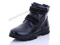 Ботинки детские GFB-Канарейка D711-1 (32-37) - купить оптом на 7км в одессе