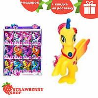 Чудо Лошадка - русалка - единорог Z 215-16 LP Little Pony Желтая (6 видов) | игрушка для девочек Литл Пони