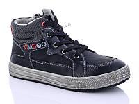 Ботинки детские Солнце-Kimbo-o JN20-3A (33-38) - купить оптом на 7км в одессе