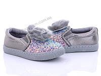 Слипоны детские Clibee-Caleton K0137K-4 grey (25-30) - купить оптом на 7км в одессе