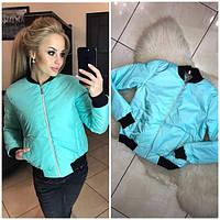 """Куртка-бомбер женская демисезонная размеры 42-46 (6цв) """"DARIYA"""" купить недорого от прямого поставщика"""