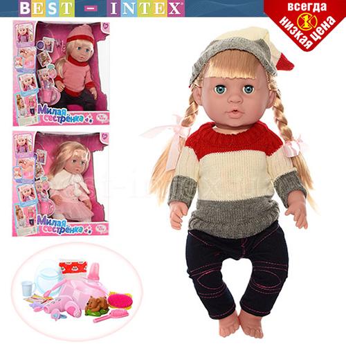 Функциональная кукла R317003-21-A15-A27