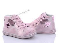 Кроссовки детские Clibee-Doremi P365 pink (20-25) - купить оптом на 7км в одессе