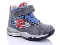 Ботинки детские Солнце-Kimbo-o PT56-2C (27-32) - купить оптом на 7км в одессе