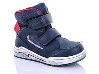 Ботинки детские Солнце-Kimbo-o PT70-2K (27-32) - купить оптом на 7км в одессе