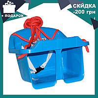 Детская качеля Малыш Технок 3015 Голубая | качелька для ребенка | пластиковая подвесная качеля
