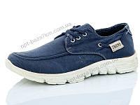 Кроссовки мужские Selena 0519 синий (40-45) - купить оптом на 7км в одессе