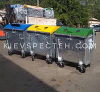 Евроконтейнер 1,1 м3 для раздельного сбора мусора, оцинкованный. Беларусь.