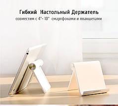 Подставка-держатель Ugreen для телефона или планшета, фото 3