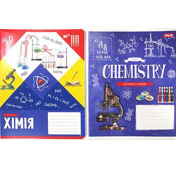 Тетрадь школьная предметная А5+ 168*203мм 48л. 1 ВЕРЕСНЯ в клетку, Химия