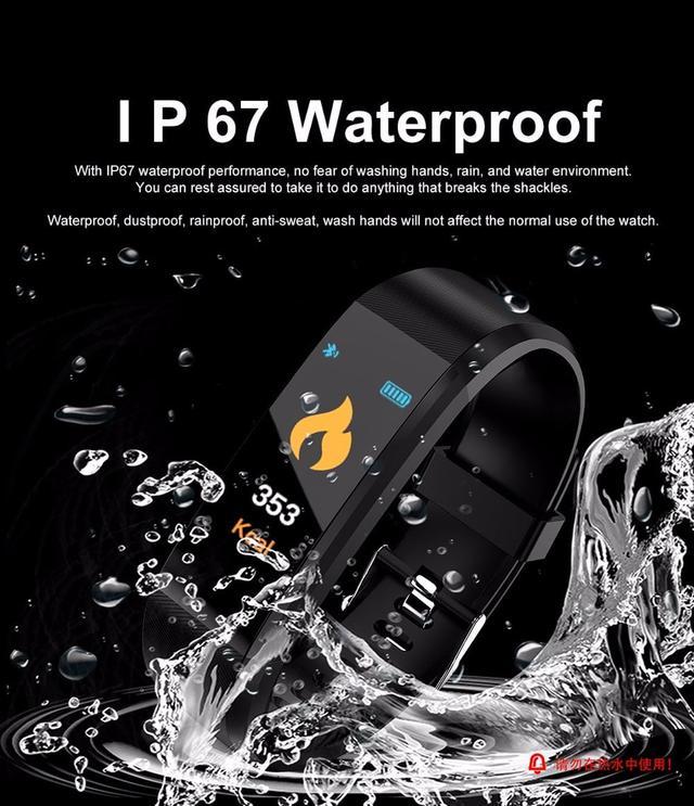 Фитнес-браслет Smart Band id115 Plus с цветным 0,96 дюймовым экраном (Черный)