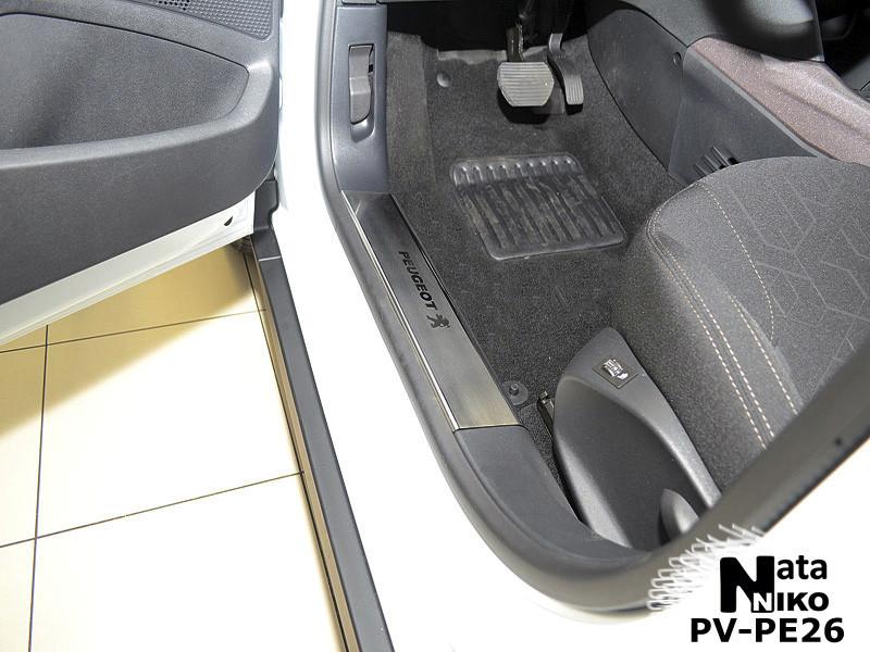 Накладки на внутренние пороги Peugeot 2008, 208 5D 2013- NataNiko