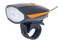 Велосипедный звонок + велофара FY-056, выносная кнопка  Оранжевый