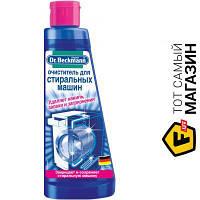 Жидкость Dr.beckmann Очиститель для стиральных машин 250мл (4008455335612)