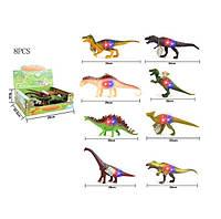 Животное динозавр свет.,8 видов,батар.,разм.изд.25 см /12/96/ (929-50)