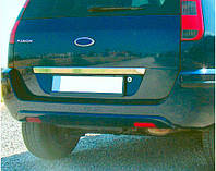 Накладка на планку багажника Ford Fusion 2002-2009 (нерж.) Carmos