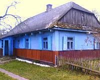 Сільський туризм, фото 1