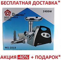 Мясорубка Domotec MS-2019 (2400 Вт), фото 1